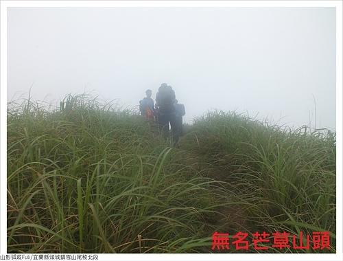 雪山尾稜北段 (25).JPG - 雪山尾稜北段