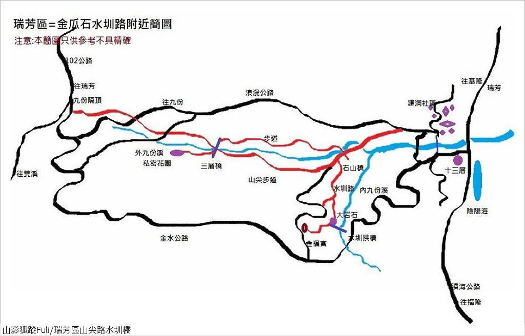 山尖路水圳橋 (55).jpg - 山尖路水圳橋