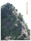 平溪岩山:平溪三小山 (16).JPG