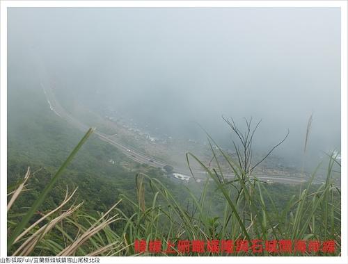 雪山尾稜北段 (61).JPG - 雪山尾稜北段