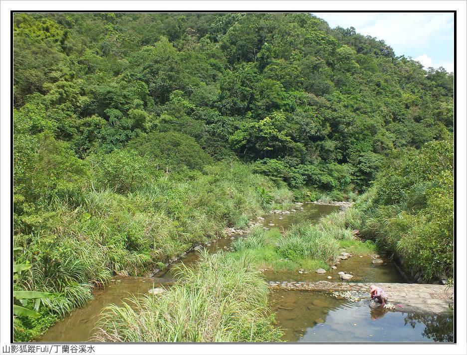 丁蘭谷溪水 (6).jpg - 丁蘭谷溪水