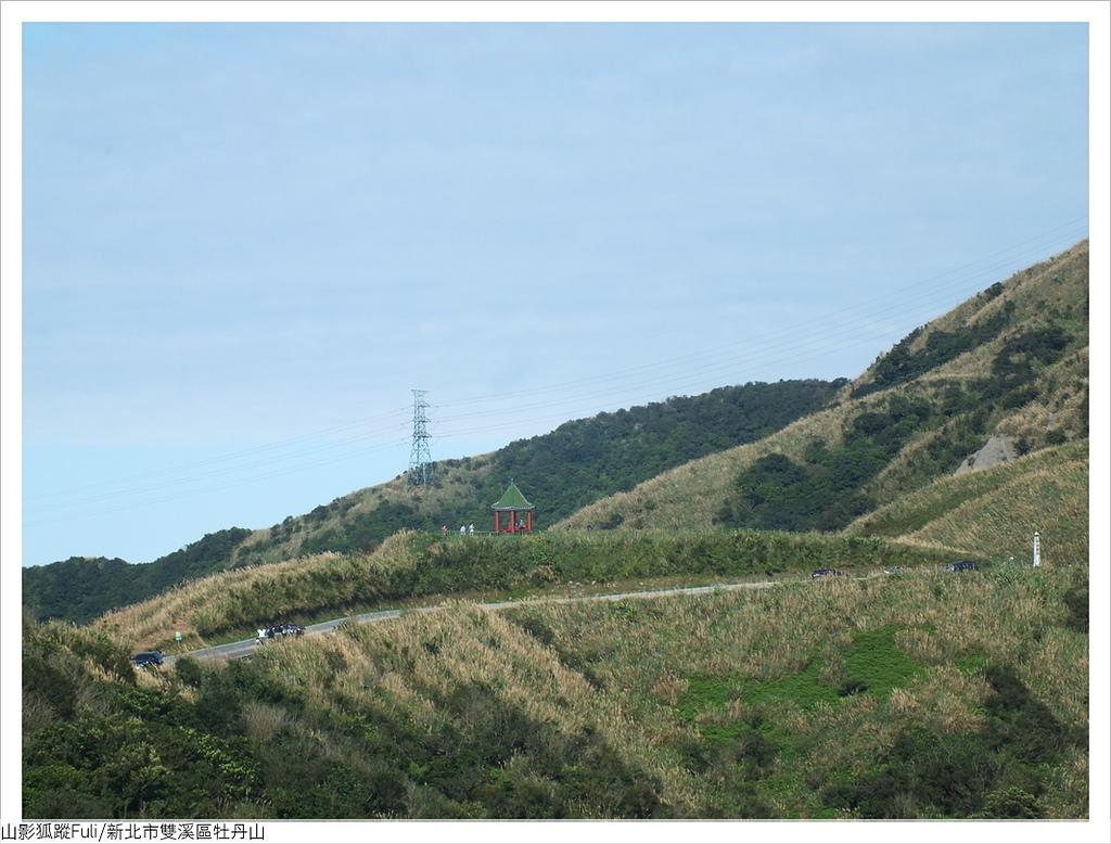 牡丹山 (133).JPG - 牡丹山