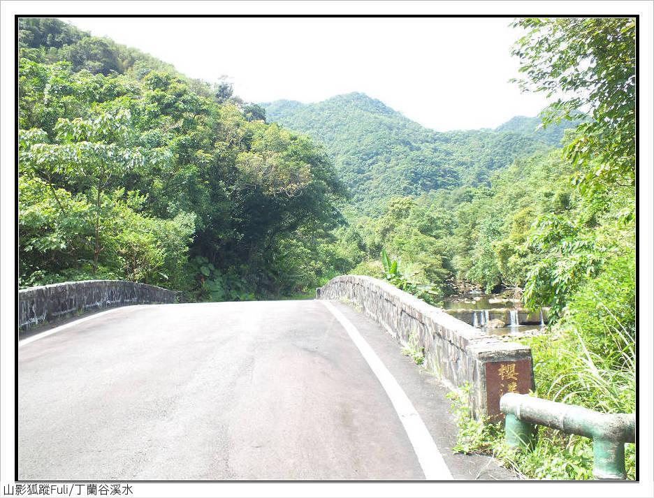 丁蘭谷溪水 (7).jpg - 丁蘭谷溪水