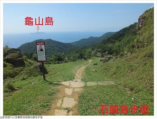 石觀音步道 (1).JPG - 石觀音步道