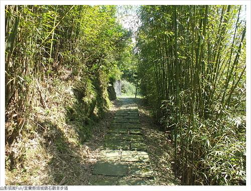 石觀音步道 (11).JPG - 石觀音步道