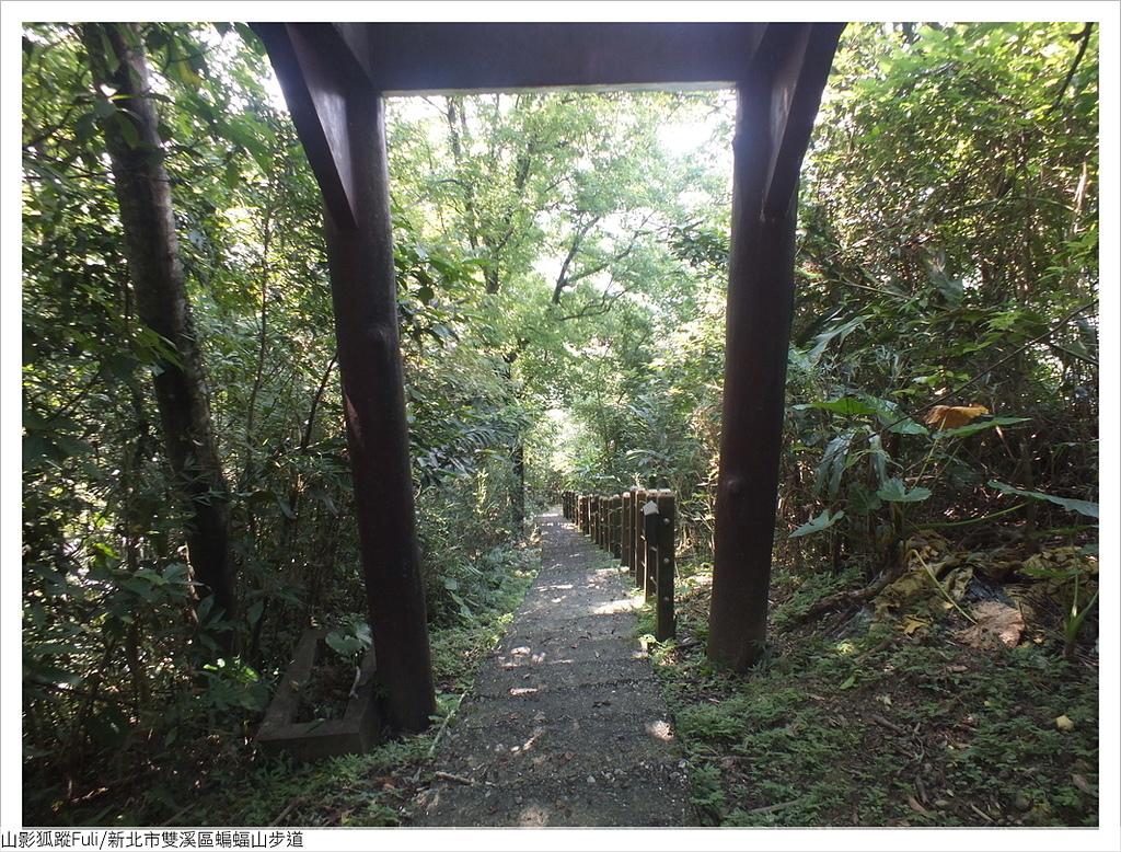 蝙蝠山步道 (40).JPG - 蝙蝠山步道