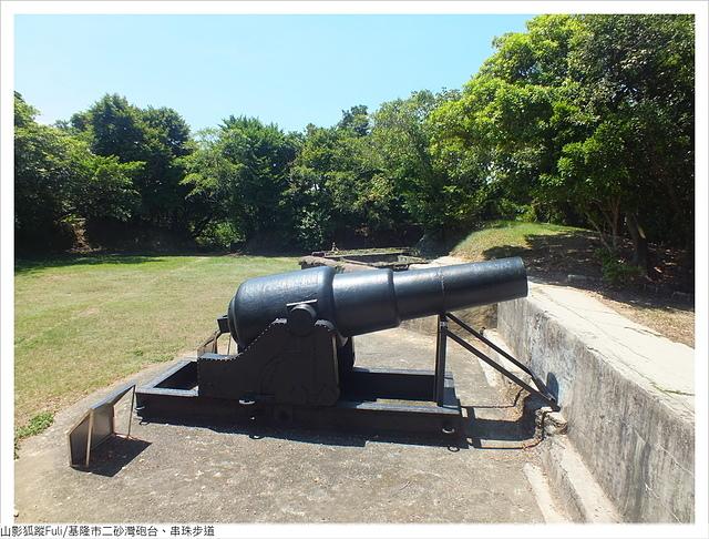 二砂灣砲台 (25).JPG - 二砂灣砲台
