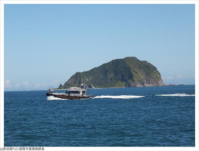 基隆嶼繞島 (11).JPG - 基隆嶼繞島風光