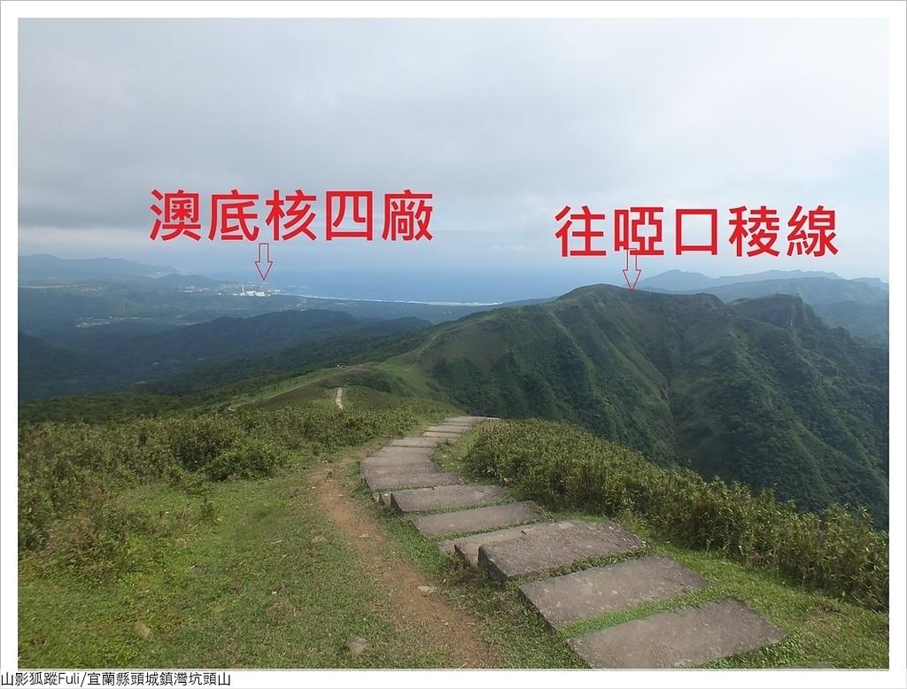 桃源谷稜線 (5).JPG - 灣坑頭山