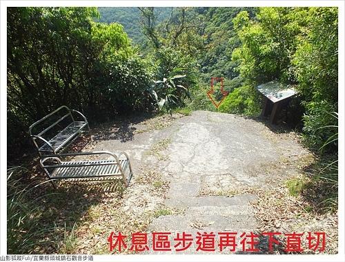 石觀音步道 (26).JPG - 石觀音步道