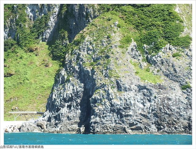 基隆嶼繞島 (17).JPG - 基隆嶼繞島風光