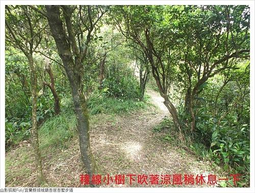 吾居吾墅步道 (71).JPG - 吾居吾墅步道