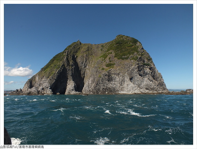 基隆嶼繞島 (21).JPG - 基隆嶼繞島風光