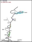 秀峰瀑布: