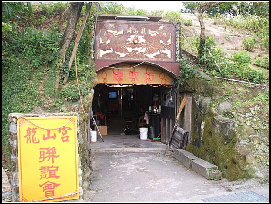 象山自然步道、奉天宮步道:象山步道 (28).jpg