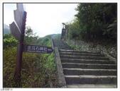 金瓜石神社步道:金瓜石神社 (7).jpg