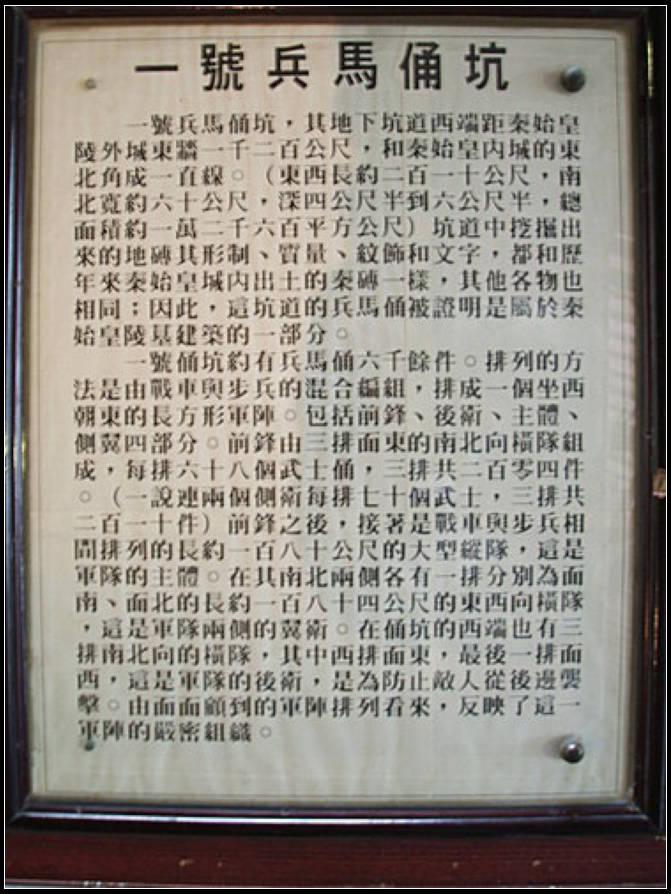 古奇峰風景區:古奇峰 (10).jpg