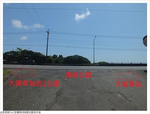 石觀音步道 (47).JPG - 石觀音步道