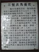 古奇峰風景區:古奇峰 (14).jpg
