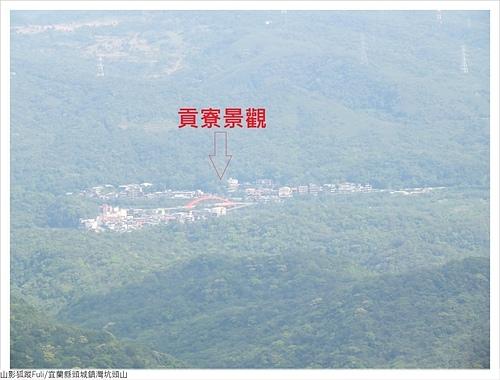桃源谷稜線 (9).JPG - 灣坑頭山