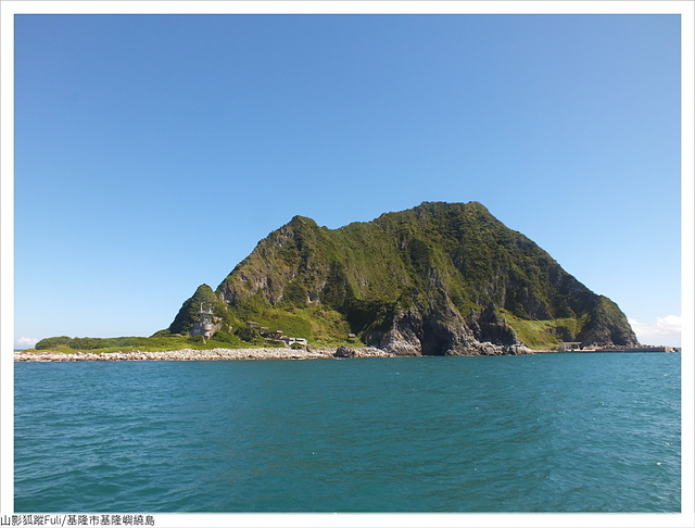 基隆嶼繞島 (33).JPG - 基隆嶼繞島風光