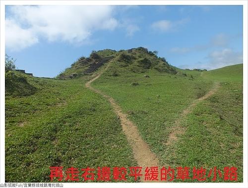 桃源谷稜線 (27).JPG - 灣坑頭山
