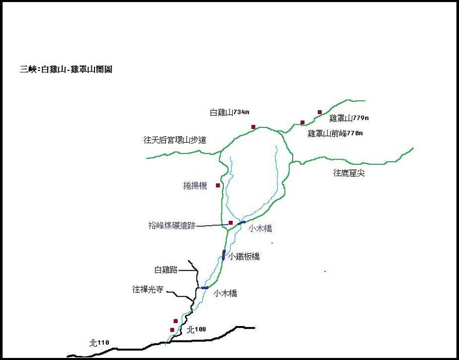 白雞山步道:白雞山 (33).jpg