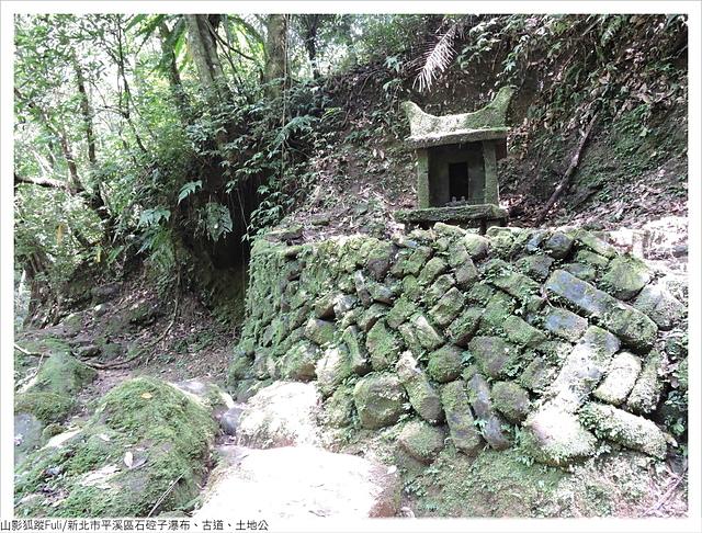 石硿子古道 (66).JPG - 石硿子土地公廟