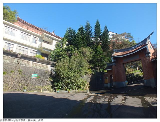 大尖山 (5).JPG - 大尖山步道