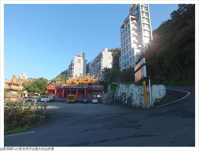 大尖山 (9).JPG - 大尖山步道
