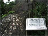 南勢角山 :南勢角山 (3).jpg