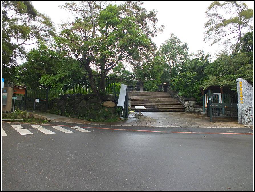 內雙溪自然中心:內雙溪自然中心 (2).jpg