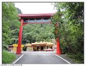 玉京山峭壁精靈:玉京山步道 (3).jpg