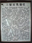 古奇峰風景區:古奇峰 (12).jpg