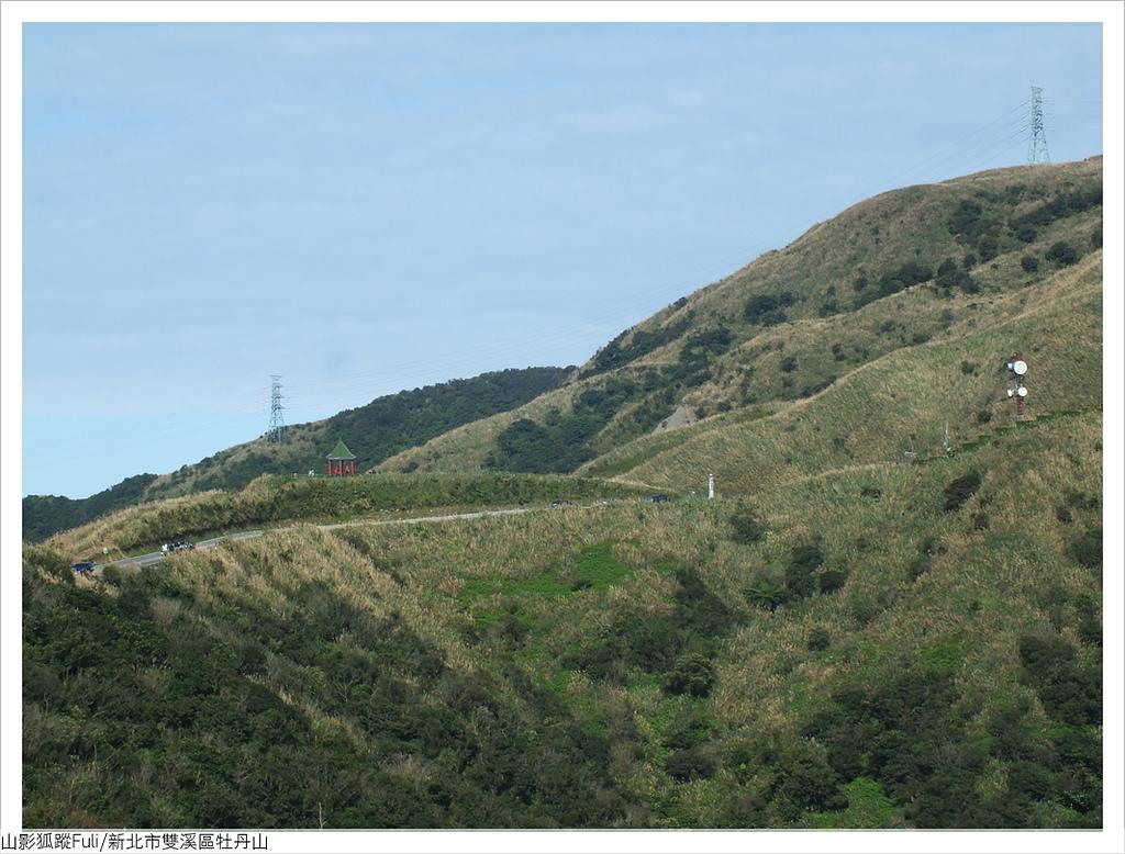 牡丹山 (132).JPG - 牡丹山