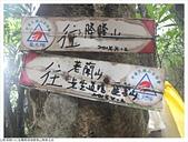 雪山尾稜北段:雪山尾稜北段 (2).JPG