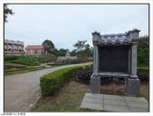 水尾塔、雙鯉湖:水尾塔 (1).jpg