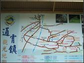 虎頭山公園 :虎頭山公園  (17).jpg