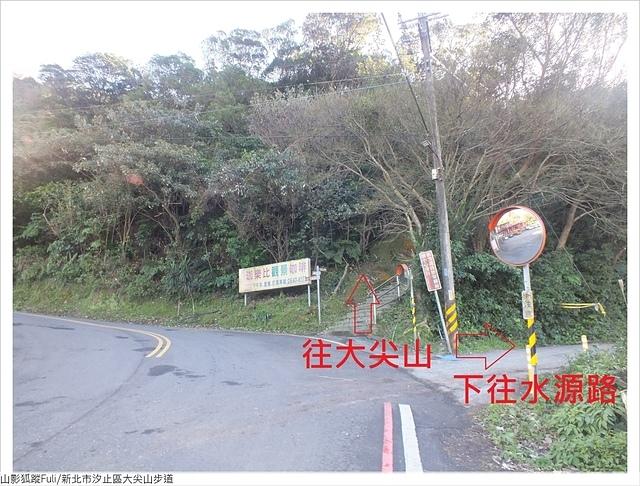 大尖山 (10).JPG - 大尖山步道
