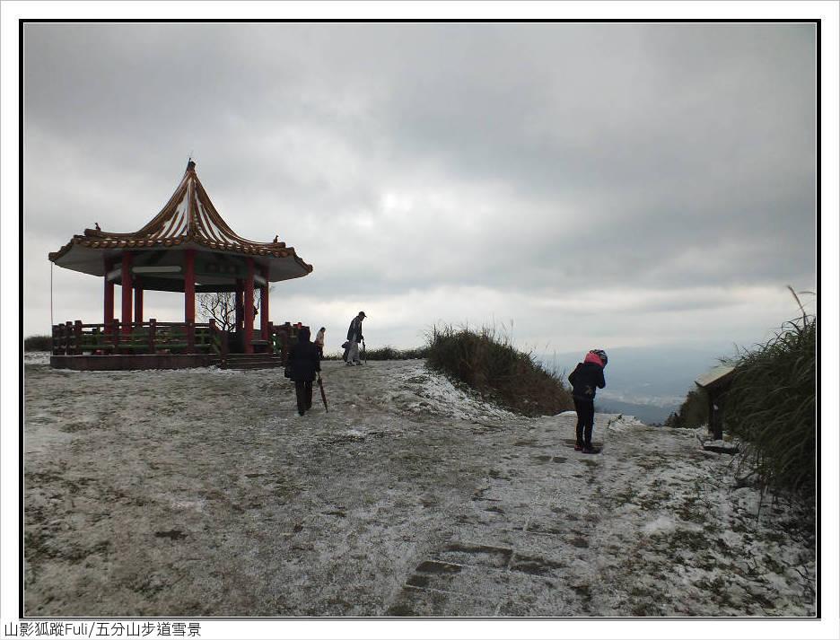 五分山步道雪景:五分山雪景 (12).jpg