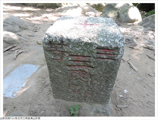 鳶山彩壁 (51).JPG - 鳶山彩壁