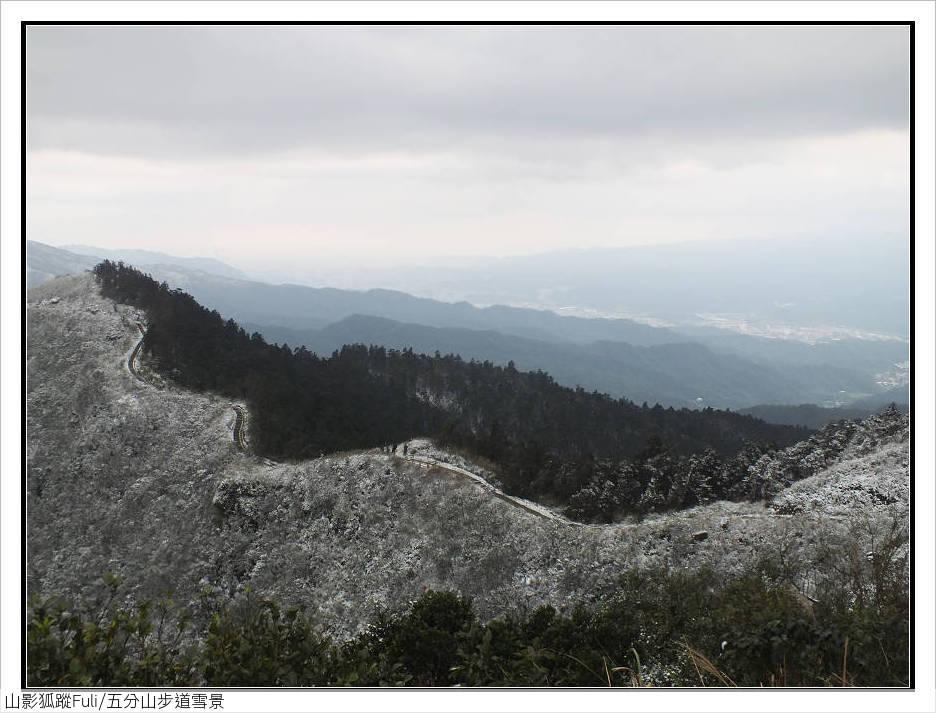 五分山步道雪景:五分山雪景 (25).jpg