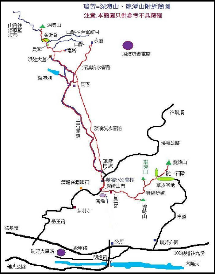 瑞芳三郊山 (40).jpg - 瑞芳三郊山