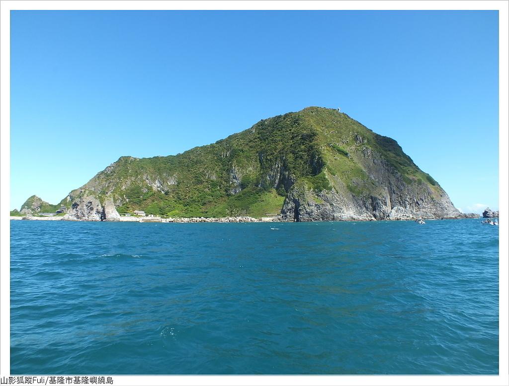 基隆嶼繞島 (1).JPG - 基隆嶼繞島風光