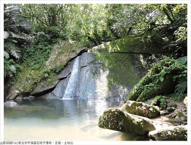 石硿子古道 (46).JPG - 石硿子土地公廟