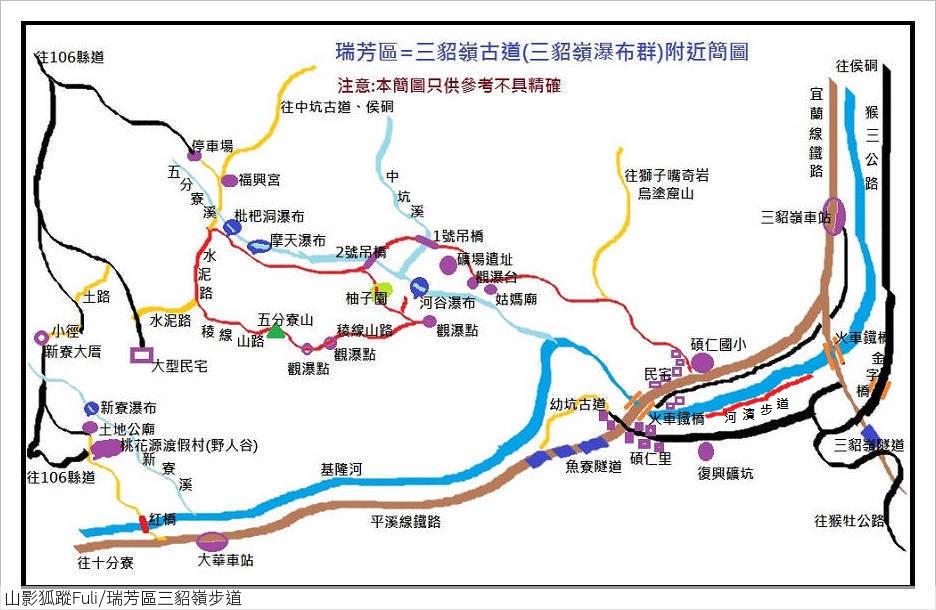 1138189342_x.jpg - 三貂嶺步道