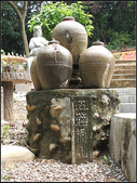 五酒桶山:五酒桶山 (9).jpg