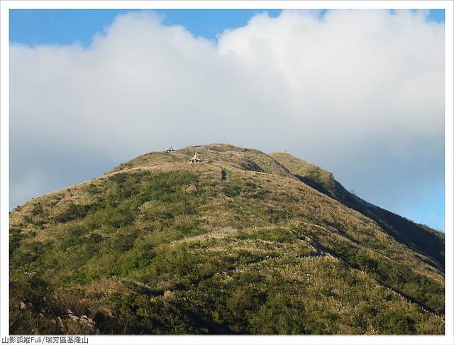 基隆山 (1).JPG - 基隆山