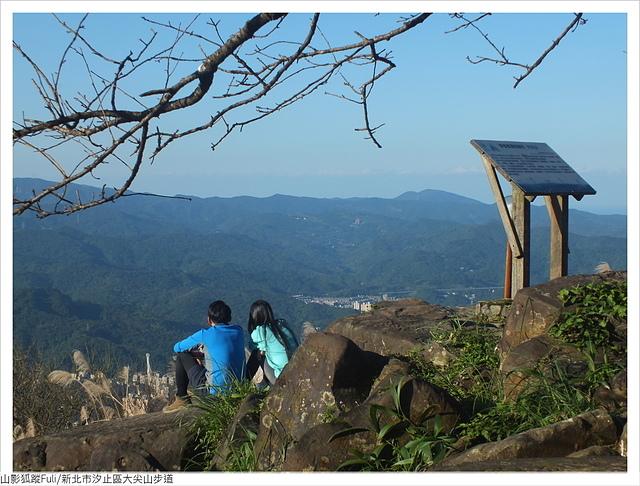 大尖山 (40).JPG - 大尖山步道