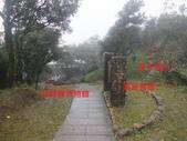 雨霧五分山:五分山稜線步道 (57).JPG